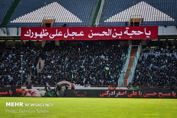 گردهمایی شیرخوارگان حسینی در ورزشگاه آزادی