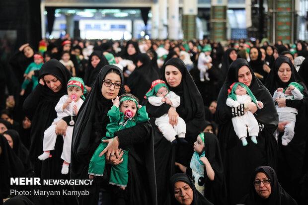 مراسم شیرخوارگان حسینی در مصلی تهران