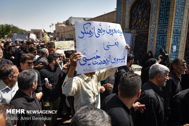 تجمع مردمی آمرین به معروف و نهی از منکر در شیراز