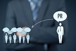 اهمیت روابط عمومی آنلاین و دیجیتال برای کسب و کارها