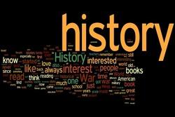 کنفرانس تاریخ، پیشرفت، نقد برگزار میشود