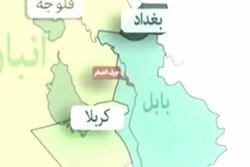 عملیات گسترده حشد شعبی علیه داعش در جرف الصخر برای تامین امنیت عاشوراء
