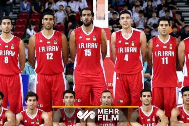 منتخب إيران لكرة السلة يواجه نظيره الفلبيني