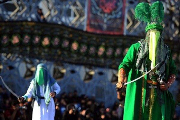 اجرای ۴۴ تعزیه در سه فرهنگسرا و میدان امام حسین(ع)