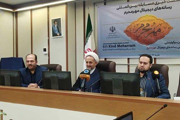 مردم داور سوگواره دوازدهم مهر محرم / سوگواره به دنبال شبکه سازی