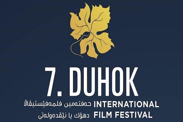 İran yapımı filmler IKBY'de gösteriliyor