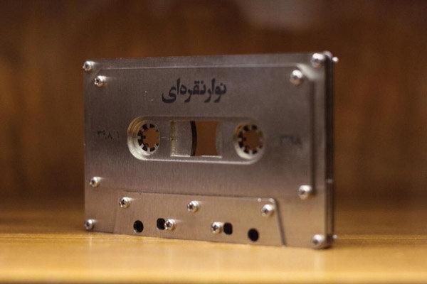 اجرای طرح «تبادل موسیقی» از مهر ۹۸/ «نوار نقرهای» رونمایی شد