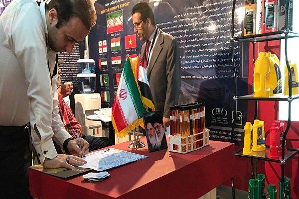 Over 60 Iranian firms attending Damascus International Fair