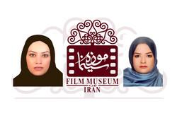 مدیر روابط عمومی و مدیر نمایشگاههای موزه سینما معرفی شد