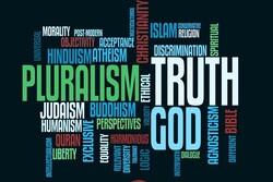 کنفرانس بینالمللی پلورالیسم و نظریه انتقادی برگزار می شود