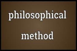 کنفرانس فلسفه علوم و روشهای رسمی در فلسفه برگزار می شود