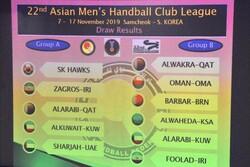هندبال جام باشگاه های آسیا قرعه کشی شد