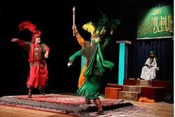 آیین سوگواره هنر و حماسه عاشورایی در زاهدان برگزار می شود