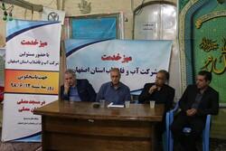 اصفهان کمترین میزان هدر رفت آب کشور را دارد