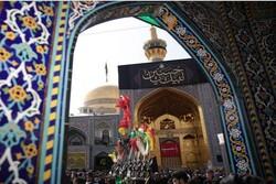 اعلام برنامههای تاسوعا و عاشورای حسینی در حرم رضوی
