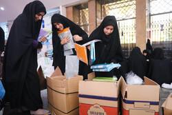 توزیع ۴۴۰ هزار جلد دفتر های دانش آموزی در چهارمحال و بختیاری
