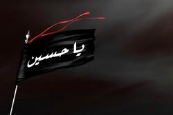 الشعب الإيراني يحيي ذكرى عاشوراء استشهاد الامام الحسين