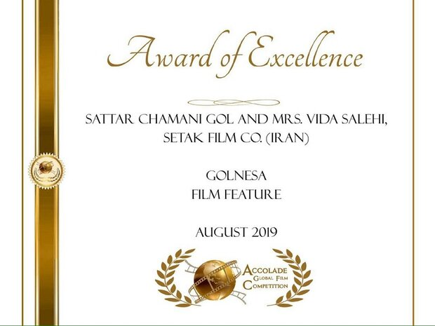 'Golnesa' wins award of excellence at Accolade Global Film Comp.