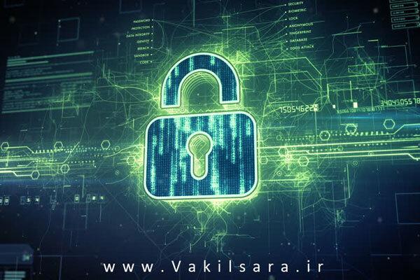 توصیهها و شیوهها در جرایم رایانهای و سایبری