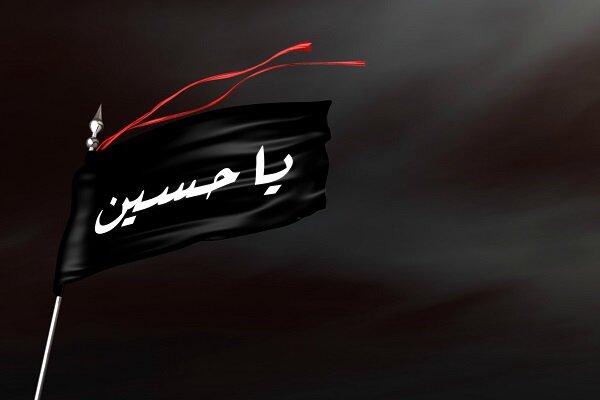 آزادگی؛ مهمترین شاخصه زندگی حسینی/ عقلانیت در واقعه عاشورا