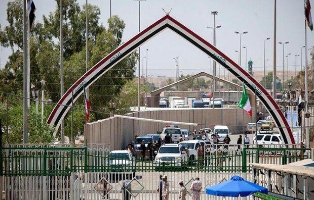 Iran's Khosravi border crossing reopens to Arbaeen pilgrims