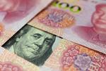 چین با کنار گذاشتن اوراق قرضه آمریکا دلارزدایی را سرعت میبخشد