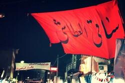 حال و هوای مشهدالرضا در شب تاسوعای حسینی