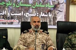 رزمایش بزرگ عاشورائیان در سیستان و بلوچستان آغاز شد
