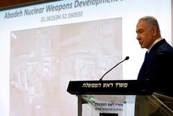 نتانیاهو مدعی وجود تاسیسات هستهای در استان فارس شد