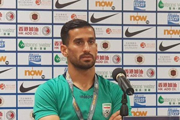حاج صفی:با تفکرات سرمربی تیم ملی مقابل هنگ کنگ هجومی بازی میکنیم