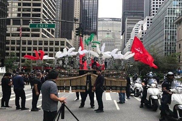 New York'ta Hüseyin Günü etkinliği düzenlendi