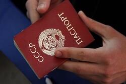 Hala Sovyet pasaportu taşıyan kişi Türk vatandaşı olmak istiyor!