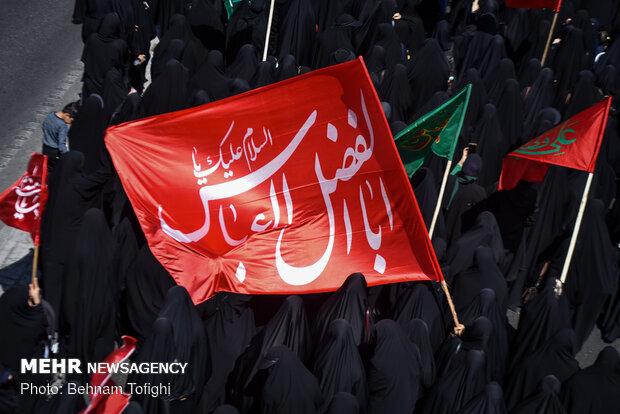 دسته عزاداری دانشگاه امام صادق