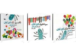İranlı çocuk edebiyatı yazarının eserleri Türkiye'de basılacak