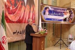 استان همدان ۴۴۰ شهید مفقودالاثر دارد