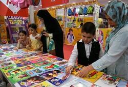 نمایشگاه پاییزه در کرمانشاه برپا میشود