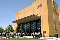 کابل میں امریکی سفارتخانہ پر 11 ستمبر کی صبح کو راکٹ سےحملہ