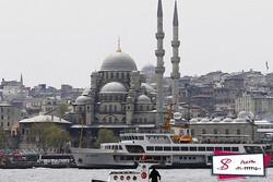 İstanbul'da artçı sarsıntılar sürüyor