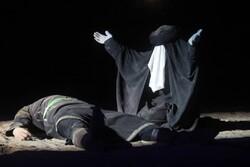 تعزیه و خیمه سوزان در اهواز
