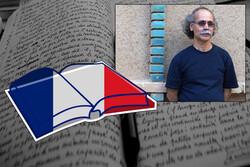 هفته پرخبر برای فرهاد حسنزاده و ادبیات فرانسه