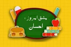 برنامه پویش «مشق احسان» برای حمایت از کالای ایرانی