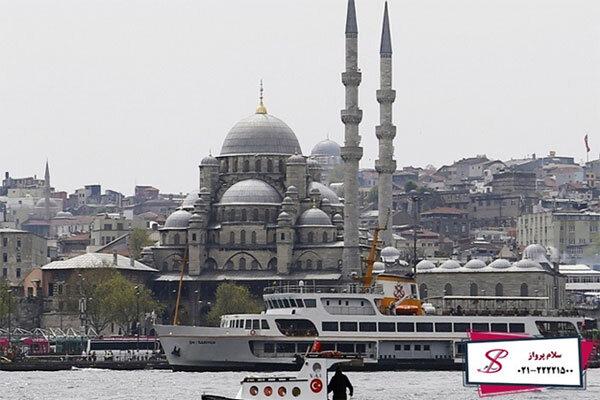 نحوه رزرو و خرید بهترین تور استانبول ویژه سال ۹۸ با قیمت ارزان