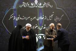خانوادههای شهدای امر به معروف و نهی از منکر در مشهد تجلیل شدند
