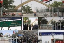 انتقاد از عدم استقرار استانهای معین در قصرشیرین