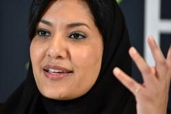 فرانسه دختر پادشاه عربستان را به زندان محکوم کرد