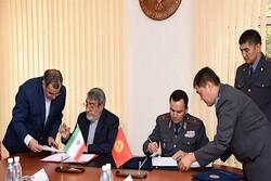 İran ile Kırgızistan arasında güvenlik işbirliği artacak