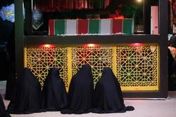 الملتقى الحسيني لزوجات الشهداء المدافعين عن الحرم / صور