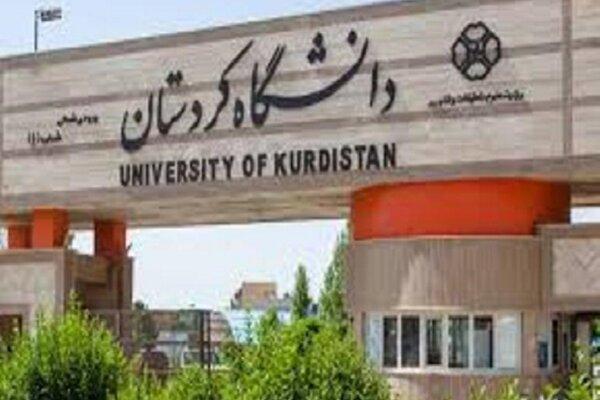 زانکۆی کوردستان لە ڕیزی باشترین زانکۆکانی جیهان/زانکۆی کوردستان پلەی ٢١ ی ئێرانی هەیە