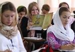 شیوه دریافت ارزی از زبانآموزان فارسی خارج از ایران مشخص نیست