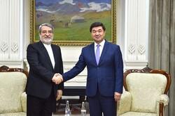 Kırgızistan: ABD'nin İran yaptırımlarına karşıyız